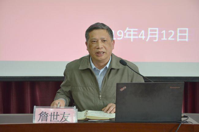 http://www.sru.edu.cn/_mediafile/srsf/files/20190416194409642.jpg